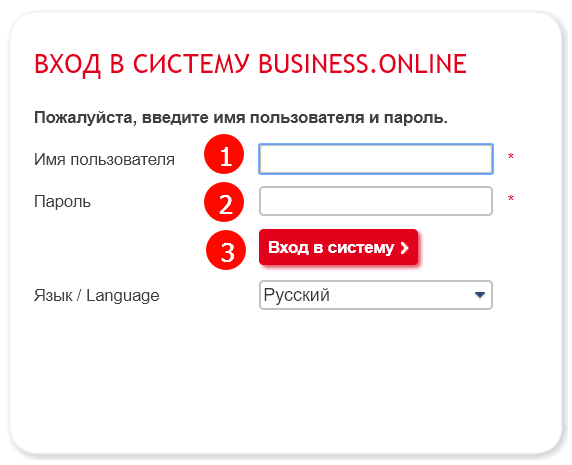 Вход в интернет-банкинг для юридических лиц