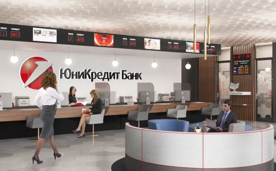 Фото офиса юникредит банка